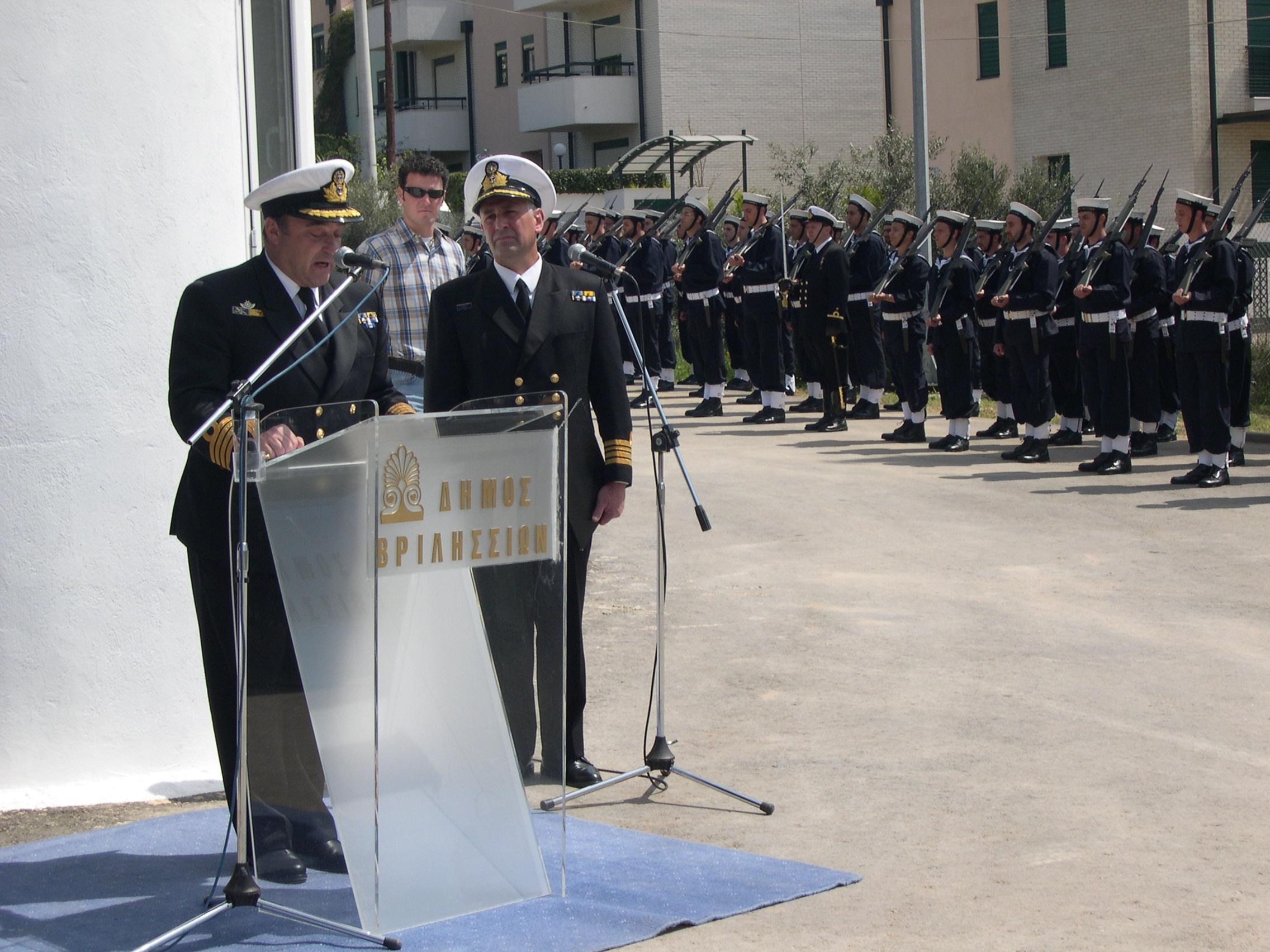Η τελετή παράδοσης της ναυτικής βάσης από το Πολεμικό Ναυτικό στον Δήμο Βριλησσίων (2005)
